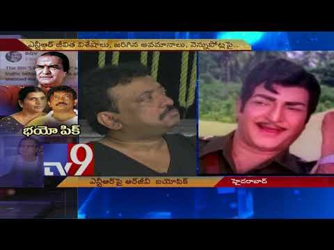 RGV to expose Chandrababu's betrayal of NTR! - TV9