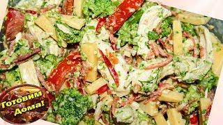 Простой и вкусный салат с капустой Брокколи и мясом
