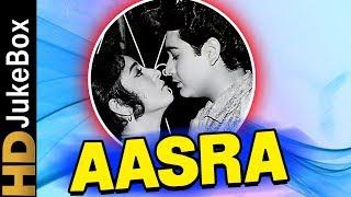 Aasra (1966) | Full Video Songs Jukebox | Mala Sinha, Biswajeet, Ameeta, Balraj Sahni, Nirupa Roy