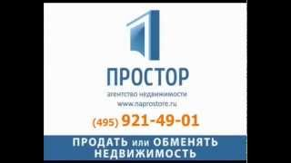 видео Как и когда подписывается акт приема передачи квартиры при продаже