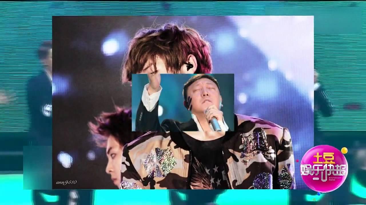 2015 春晚节目单提前看:吴亦凡鹿晗EXO合体! - YouTube放暑假日期