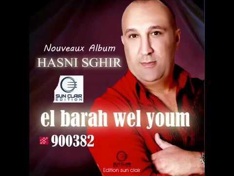 MUSIC MP3 GRATUIT MARSOUL HASNI JAK EL SGHIR TÉLÉCHARGER