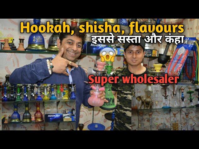 Cheapest hookah wholesale market shisha, chillums, herbal flavours for business purpose, pahar ganj