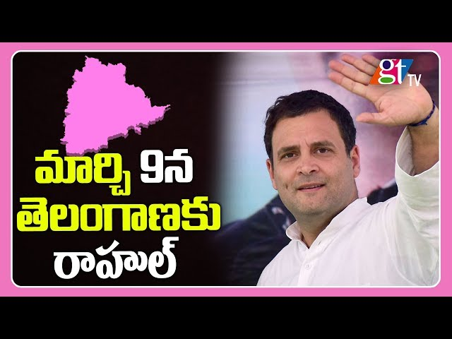 Rahul Gandhi Visits Telangana On March 09 | Congress Party | Latest News | Great Telangana TV