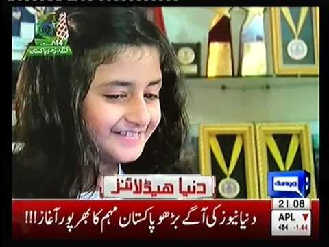 Sania Syedain, world youngest Microsoft  Certified I T Professional, 6 Year old, Pakistani