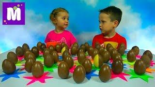 Киндер Челлендж 50 яиц кто больше соберёт коллекционных игрушек из Kinder