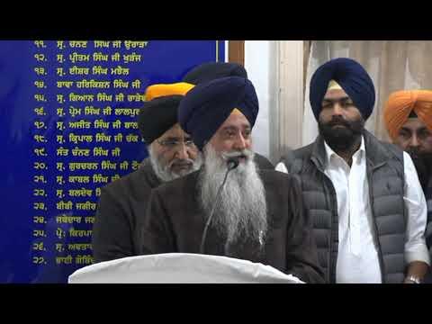Resolution : Sharanjit Singh Dhillon