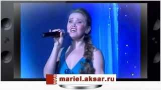 Марийская песня : Чонем монден