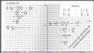 Maths 5eme Les Nombres En Ecriture Fractionnaire Exercice 5 Youtube