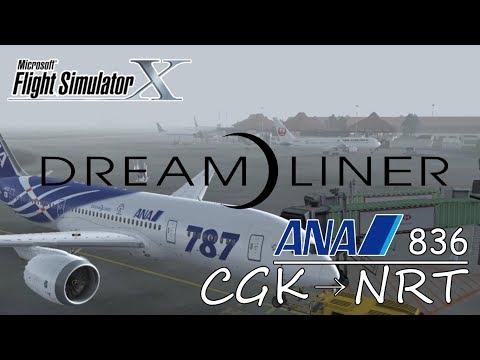 ANA NH836 | Jakarta to Tokyo Narita | Boeing 787 [FSX HD]