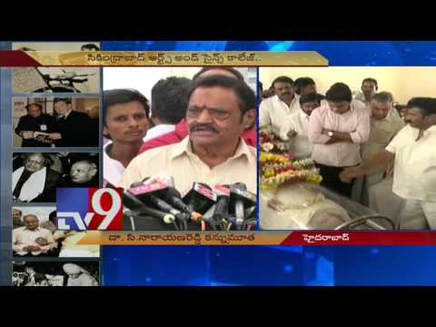 Narayana Reddy death a loss to Telugu language - Harikrishna - TV9