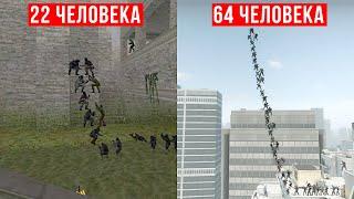 ЛЕГЕНДАРНАЯ ЛЕСЕНКА ИЗ 64 ЧЕЛОВЕК В CS:GO