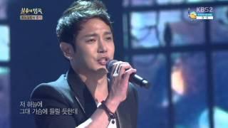 [HIT] 불후의 명곡2-플라이 투 더 스카이 - 사랑하기에.20140913