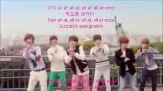 Boyfriend (보이프렌드) - ON&ON 온앤온 Lyrics [HAN+ROM+ENG]