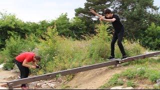 We Want ReVenge 44: Skate DIY Or Die!