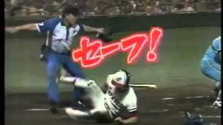 プロ野球珍プレー 審判 - YouTube.flv thumbnail