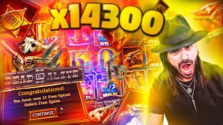 ROSHTEIN New Record Win 126.000€ on Dead or Alive 2 Slot - TOP 5 Mega wins of the week