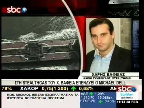 SBCTV ΣΤΗ StealthGas ΤΟΥ Χ. ΒΑΦΕΙΑ ΕΠΕΝΔΥΕΙ Ο MICHAEL DELL