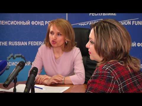 В России восстанавливается ежегодный порядок индексации пенсий