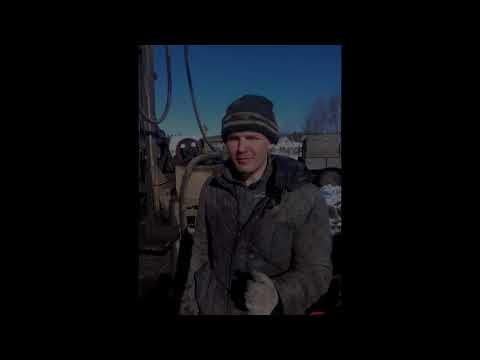 Мосбуртех - бурение скважин на воду