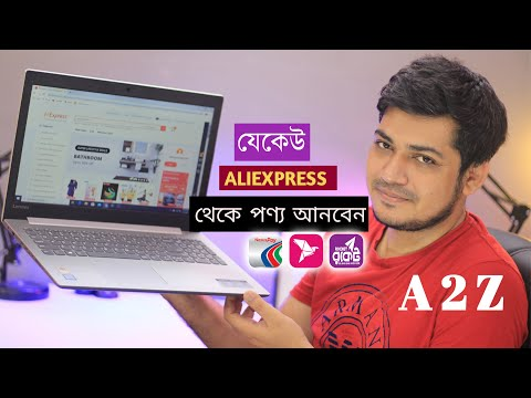 Aliexpress থেকে কেনাকাটা করুন সহজেই!! 🤩 Aliexpress A to Z 💁♂️