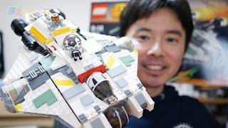 どこと無くファルコン号っぽい! LEGO STAR WARS REBELS The Ghost 7503 レゴ スター・ウォーズ 反乱者たち thumbnail
