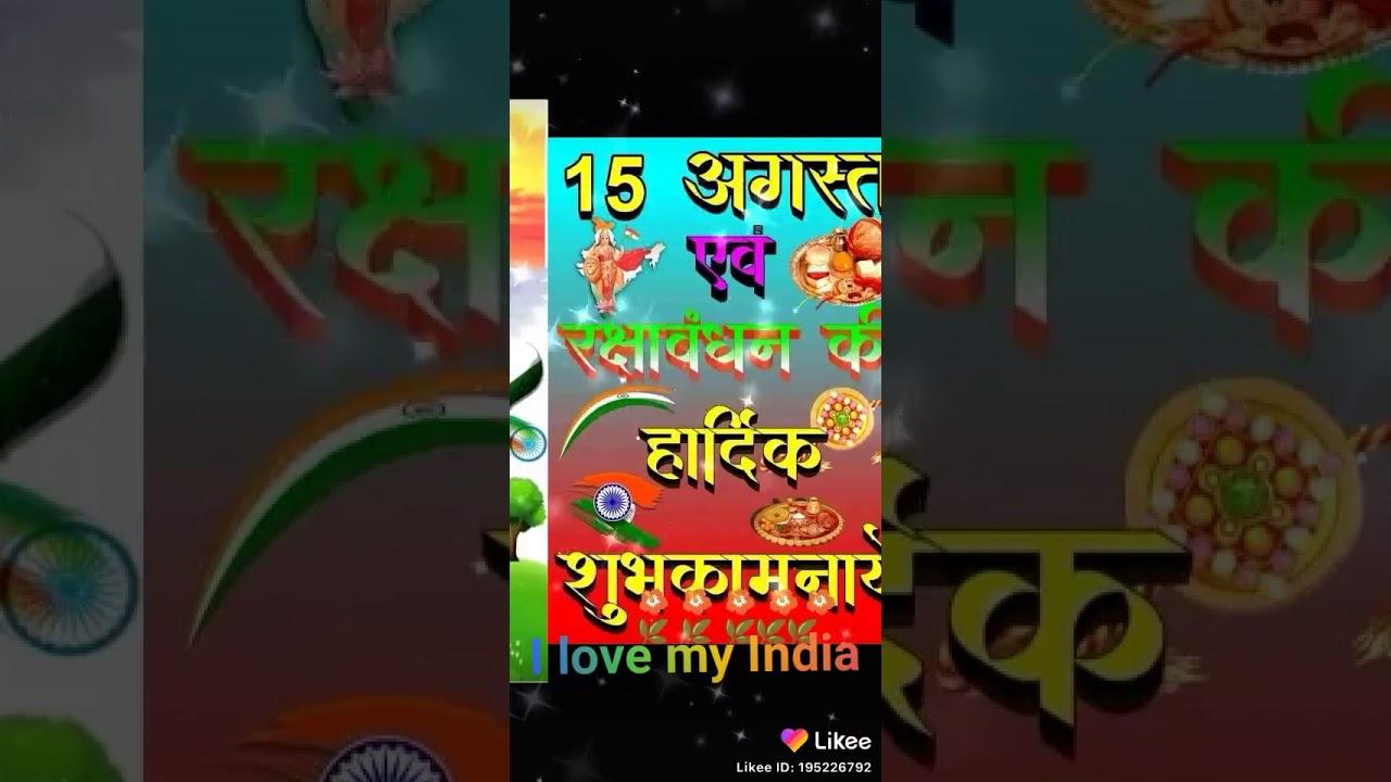 Download Thankur deepak kumar sing khair alighar pin code no 202138(1)