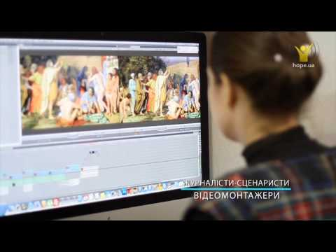 Алина Сакаева - Друзья