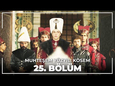 Кесем султан 1 сезон 25 серия на русском языке