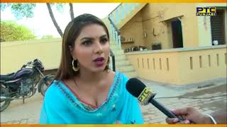 Monica Gill | Panj Khaab | Interaction | PTC Entertainment Show | PTC Punjabi