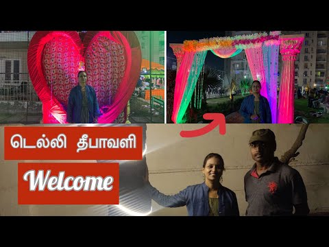 HOW TO CELEBRATE DIWALI IN NORTH INDIA IN TAMIL | delhi diwali  |#mahabepositive