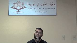 Surat Al Baqarah 185-186 recitation by Sh. Ra