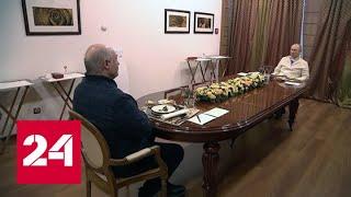 Встреча на высоте: переговоры Путина и Лукашенко в Сочи - Россия 24 