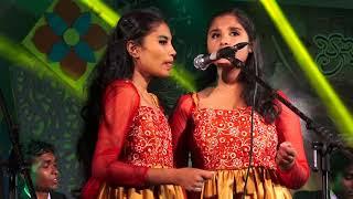 School Concert 3 Camera Video Production BY Cine Media 071 7424410