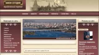 видео Земский собор – сословно-представительный орган (1549 – 1653гг