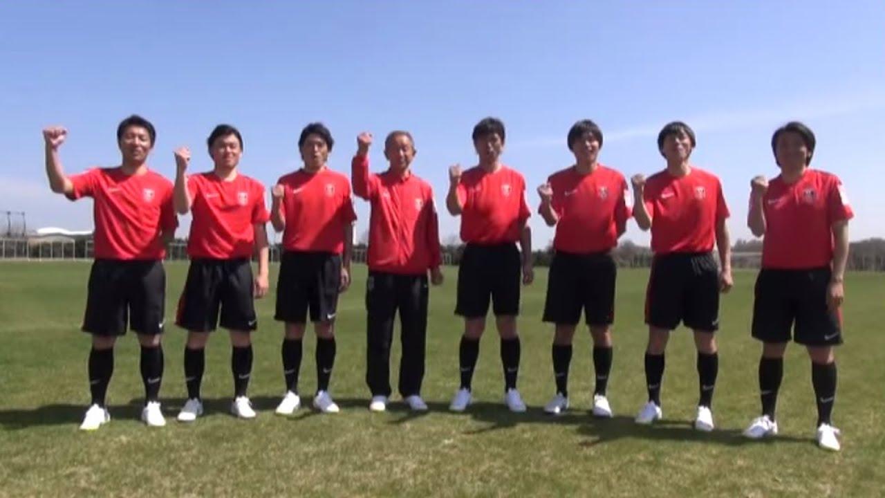 埼玉県サッカー掲示板