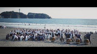 東京五輪音頭-2020- 神奈川ver.