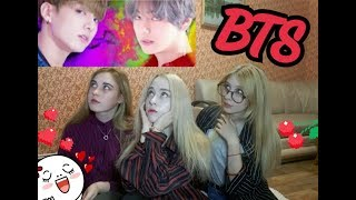 BTS -  DNA MV Reaction