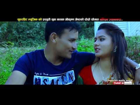 New Nepali Lok Dohori 2017/2073 |  Paapi Sansar | Shree Krishna Shrestha