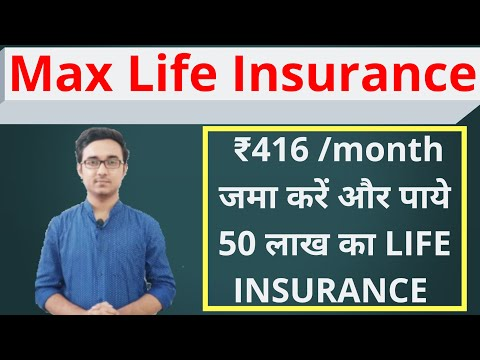 Max Life  Insurance  | Best Term Insurance Plan