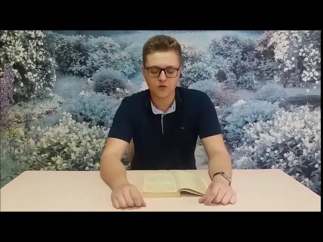 Изображение предпросмотра прочтения – ДанилаКонарев читает произведение «Стихотворение в прозе. Довольный человек» И.С.Тургенева
