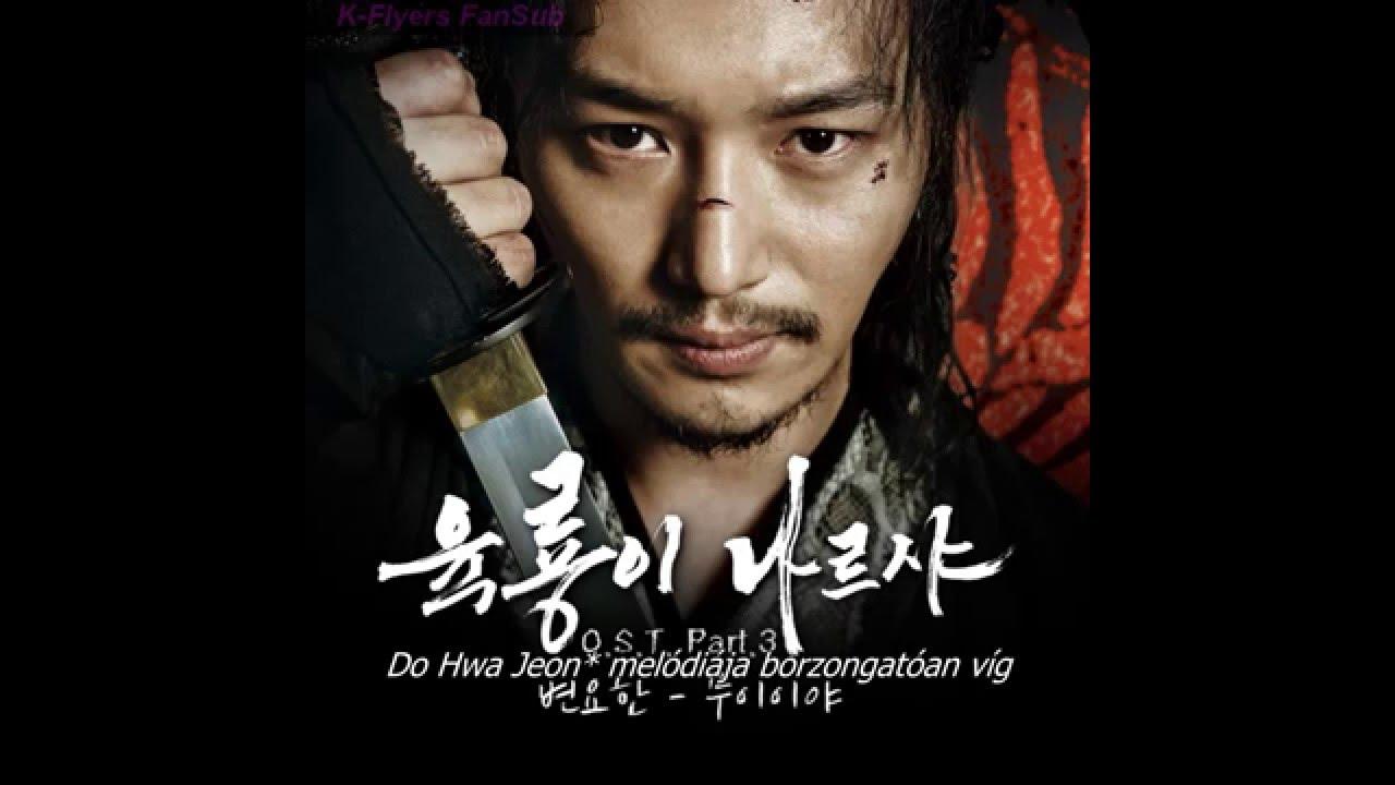 Download Byun Yo Han - Muiiya (Hun Sub)