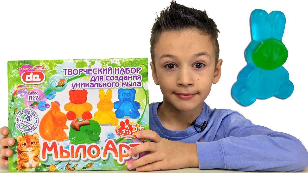 Мыло Арт набор для творчества. Делаем мыло Развивающее видео Видео для детей