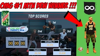 I WON MTN DEW AND CAME IN 1ST PLACE!! I GOT UNLIMITED BOOSTS!!! NBA 2K17 GAMEPLAY