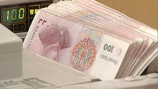 Chinese Currency No Longer Undervalued: IMF