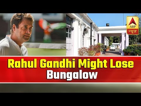 Rahul Gandhi Might Lose Bungalow | ABP News