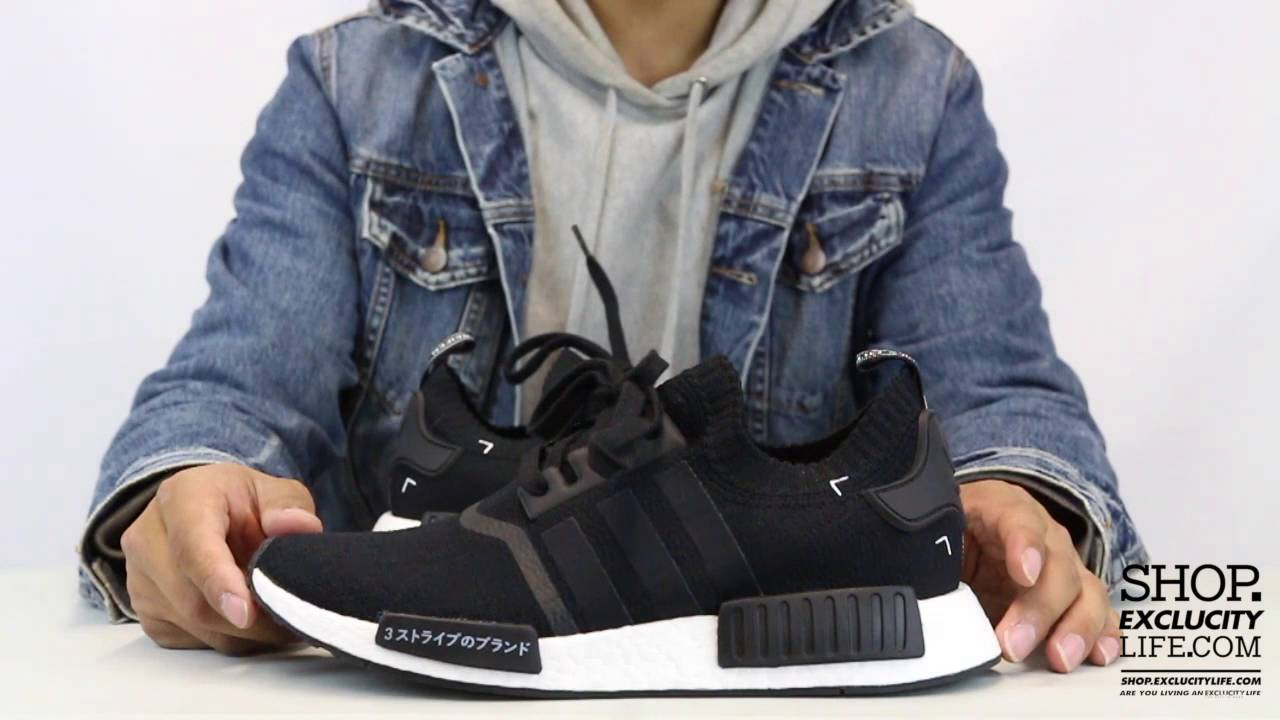 adidas nmd pk runner bianco nero exclucity unboxing video su youtube