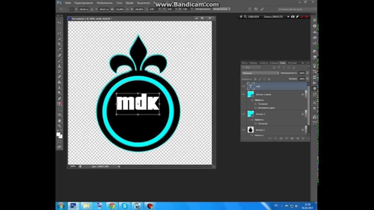 программа для логотипов в вк