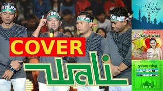 Top Cover Lagu Religi Wali Band Kompilasi NAGASWARA FM