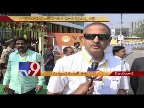 CM Chandrababu inaugurates Indwell IT park in Vijayawada - TV9